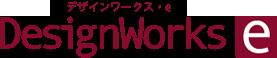 沖縄での家作り・住宅設計・リフォームのご相談は「デザインワークス・e」へ